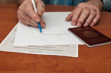 Снятие с регистрационного учета по месту жительства в 2018 году