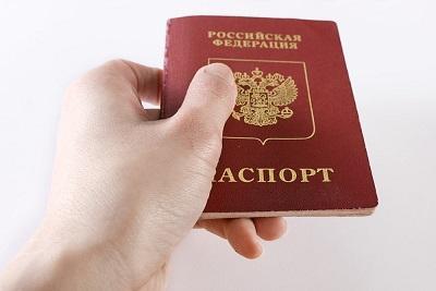 Какие документы нужно сдавать на загран паспорт
